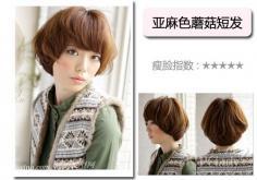 5款蓬松感俏丽短发 帮你显瘦脸还时尚