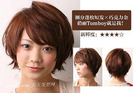 俏皮短发打造清新感 花样百出够新鲜