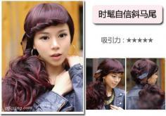 99%男人都喜欢的5款韩式发型