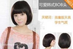 最能提升异性缘的发型