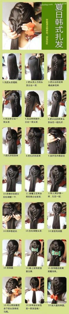 比较清新的发型~~学生MM们学起来哦