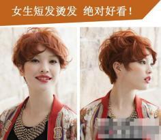 2014夏季韩式短发蛋卷头烫发发型 潮流时尚清爽两不误