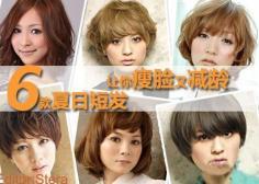 减龄短发发型图片 追逐潮流魅力四射甜美升级