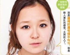 最新修眉教程教你眉毛稀少怎么画最好看