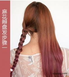 唯美麻花辫盘发 夏季摆脱厚重长发