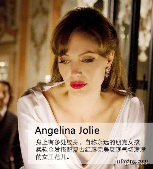 朱莉安妮斯顿婚期相近 时尚发型盘点
