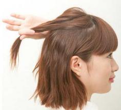 女生短发气质公主头发型扎发