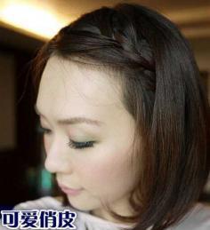 短发妹子刘海蜈蚣辫编法图解