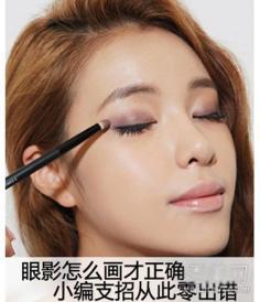 眼影的画法和技巧分享 教你打造欧美混血大眼妆