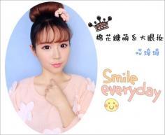 韩国无辜大眼妆画法图解 一步一步教你画好大眼妆