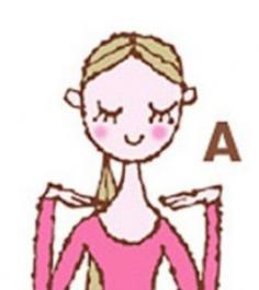 四个瘦脸瑜伽步骤图解  让你面包脸变瓜子脸
