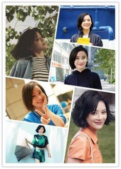 马甲线女神袁姗姗短发发型集锦