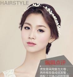 17款韩式发型&发饰 打造最美新娘LOOK