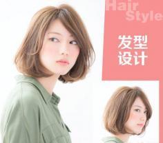 2016年发型潮流揭秘 蓬松设计清纯吸睛