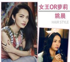 无刘海+发蜡≠女王范 揭伪女王的萝莉发型