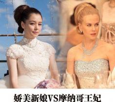 徐若瑄VS妮可 中西女神奢华马尾气场PK
