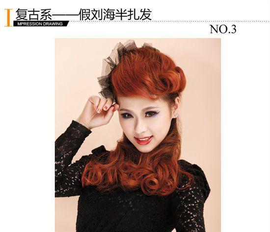 拒绝a发型3款进阶发型改头换面v发型年_发型设什么个性头型图片