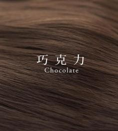 巧克力色头发图片大全 低调有个性不张扬