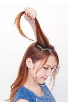 中分刘海发型扎法图解