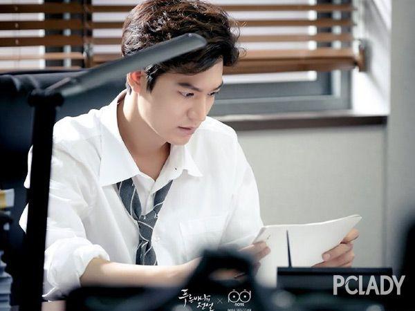 韩国男生最流行发型:时髦帅气的男生发型你剪了吗