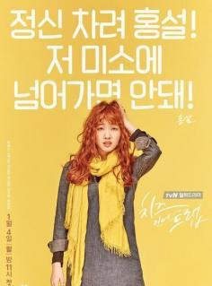 《奶酪陷阱》金高银引爆2017年韩式玉米烫热潮