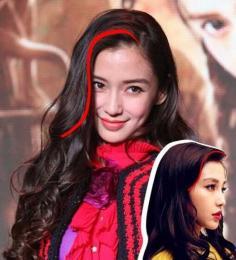 娱乐圈女星的S型斜刘海妩媚动人