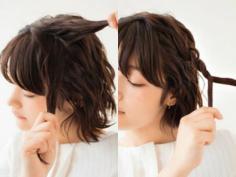 短烫发怎么扎好看,小清新短烫发扎发最美腻