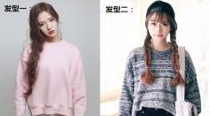 韩式唯美编发让你轻松显瘦脸