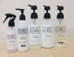 botanist洗发水价格多少钱 botanist洗发水好用吗