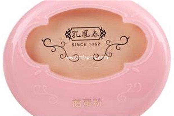 孔凤春鹅蛋粉好用吗 美艳无比的国货 ttfaxing.com
