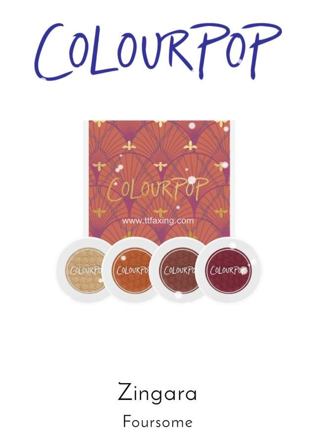 colourpop是什么档次 推荐最值得买的6样单品 ttfaxing.com