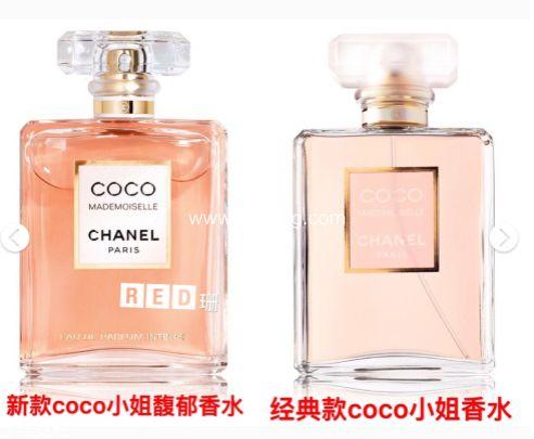 香奈儿coco小姐馥郁香水多少钱 官网及法国价格介绍 ttfaxing.com