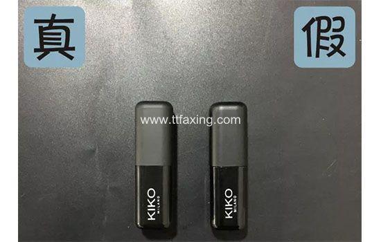 kiko四系口红真假对比图 407口红是非常美的玫瑰豆沙色 ttfaxing.com