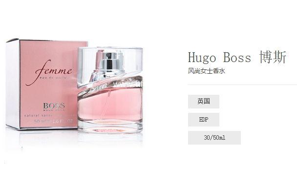 hugo boss香水什么档次 经典男士女士香水推荐 ttfaxing.com